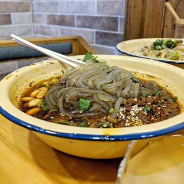 Spicy Potato noodles