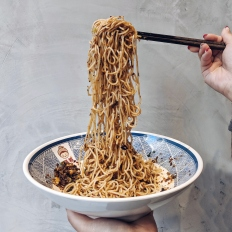 Chongqing Street Noodles